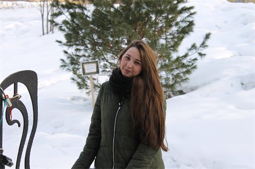 Бочарникова Елена Николаевна