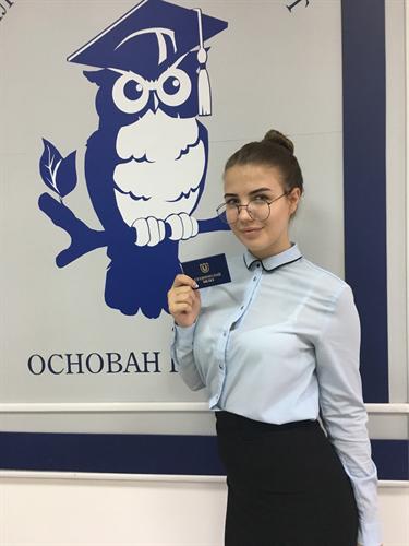 Молодых Анна Сергеевна