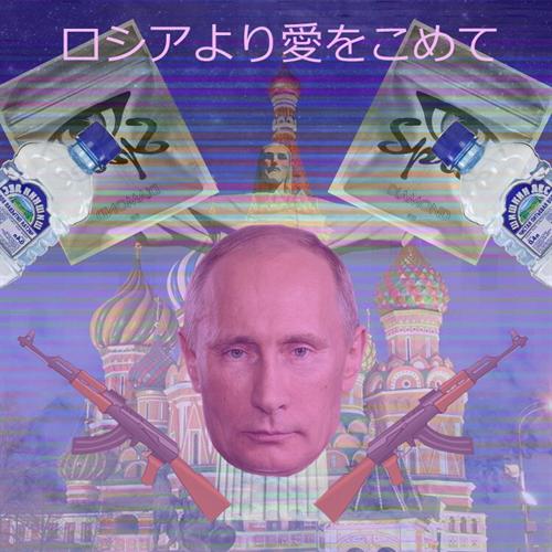 Мунтяну Юлия Саввовна