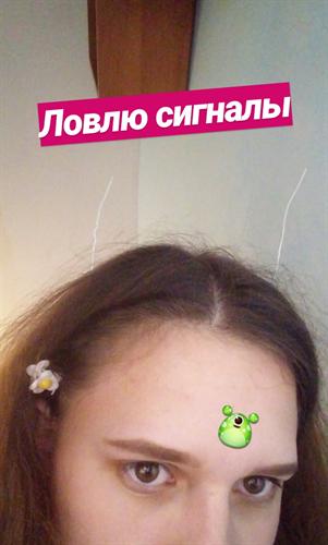 Литвин Александра Михайловна